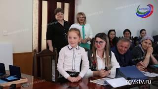Награду «Горячее сердце – 2018» вручили 5 юным дагестанцам