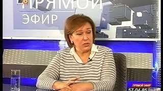 Городской обозреватель 12 04 2018
