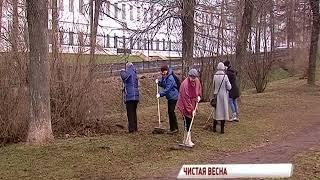 По всей стране прошел всероссийский экологический субботник «Зеленая весна»