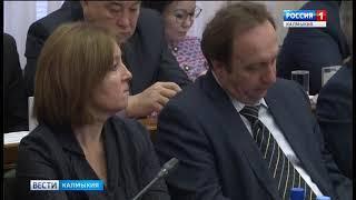 Депутаты рассмотрели проект бюджета в первом чтении
