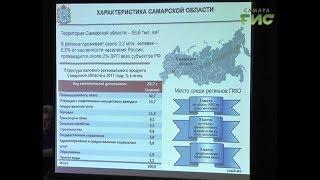 Успех региона зависит от каждого. В Самаре обсуждают стратегию развития области