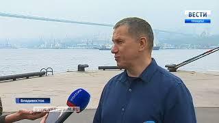 Трутнев предложил вести фотоохоту за судами, загрязняющими бухту Золотой Рог во Владивостоке
