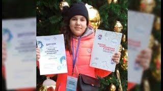 Школьница Лилия Чекина из Новоаганска стала победительницей конкурса сочинений