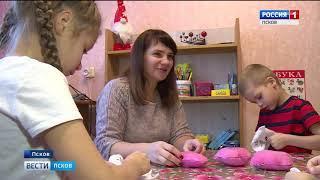 Вести-Псков 23.11.2018 20-45