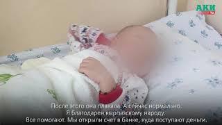 Отец 2-летней девочки, которой ампутировали ногу после ДТП, рассказал о случившемся