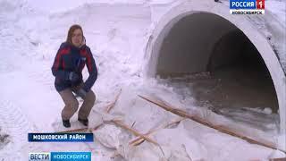 Дорожники начали подготовку к паводку в Новосибирской области