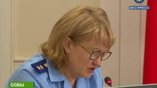 В Пензенской области планируют усилить надзор за работой глав районов