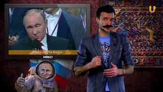 Из России с любовью. Путин рассказал о полёте России на Марс в 2019 м году