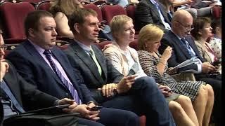 В Ярославле стартовал V Всероссийский съезд фармакологов