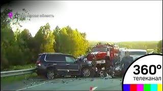 Видеорегистратор снял момент ДТП на трассе Пермь - Екатеринбург
