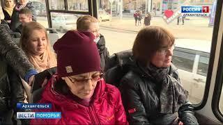 В Архангельске сотрудники ГИБДД провели своеобразные мастер-классы