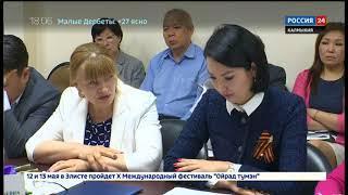 В правительстве Калмыкии прошло рабочее совещание