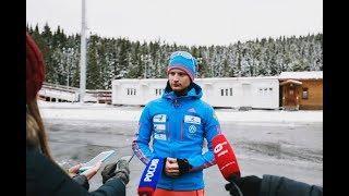 Чемпион мира по биатлону Максим Цветков раздаст автографы в Ханты-Мансийске