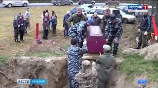 В Карелии захоронили останки 67 советских воинов