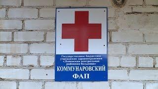19 фельдшерско-акушерских пунктов построят в Волгоградской области