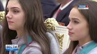 """Вести. Брянск. Спорт"" (эфир 03.03.2018)"