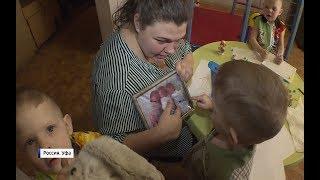 День матери отмечают сегодня в России