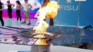 В Турине идёт подготовка к церемонии зажжения факела Универсиады
