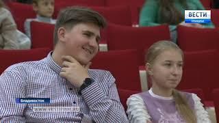Ровесник Приморского края - композитор Александр Гончаренко отмечает 80-летие