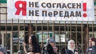 События в Ингушетии. Опрос | Москва