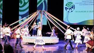 В Ханты-Мансийске пройдет форум национального единства