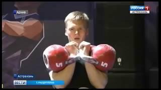 Астраханская область занимает лидирующие позиции в развитии спорта среди регионов страны