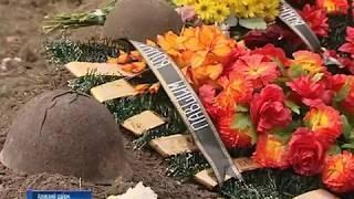 В хуторе Опорный решают вопрос о перезахоронении летчиков, погибших во время ВОВ