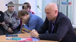 В Архангельске вынесли приговор пьяному водителю, который насмерть сбил мать и дочь