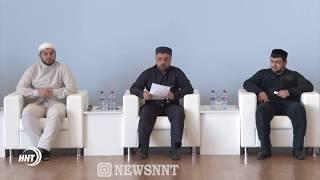 Смена полпреда Муфтията РД в ЦТО
