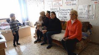 UTV. Дольщикам ЖК Цветы Башкирии предлагают отказаться от смены застройщика