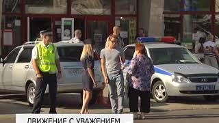 Белгородские госавтоинспекторы призывают участников движения к взаимоуважению