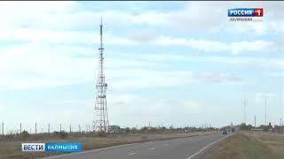 Утвержден план поэтапного отключения аналогового телерадиовещания