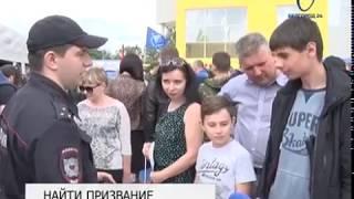 В Белгороде провели Парад профессий