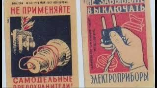 """""""Они заменяли радио и телевидение."""" В Челябинске открылась выставка спичечных коробков"""