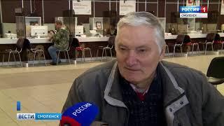 Смоленские пенсионеры прошли курсы компьютерной грамотности