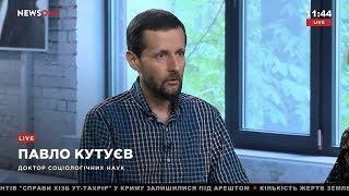Кутуев: закрытием железнодорожного сообщения с РФ Украина ограничивает права граждан 12.08.18