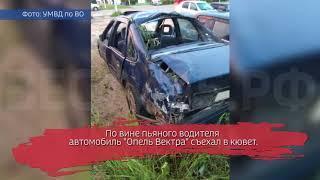 Мужчина погиб в ДТП в Верховажском районе