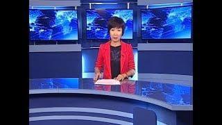 Вести Бурятия. (на бурятском языке). Эфир от 24.10.2018