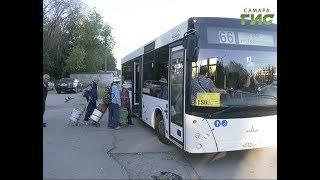 Работа общественного транспорта под контролем