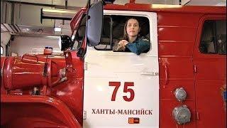 И в огонь, и в воду: какая она, настоящая русская женщина в югорской оболочке