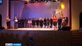 День работников культуры отметили на Колыме