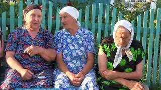 В Академгородке прошел первый фольклорный форум
