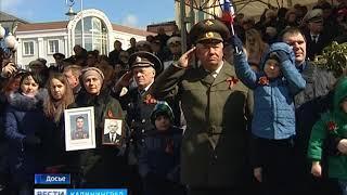 В Калининграде пройдёт репетиция военного парада