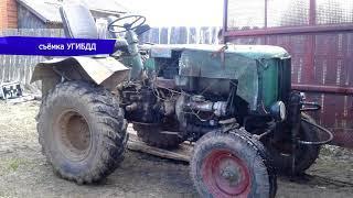 Обзор аварий  Трактор задавил пенсионера под Уржумом