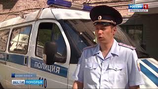 Стали известны подробности жестокого убийства в Архангельске