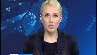 Вести. Красноярск. Выпуск от 28 марта 2018 г.