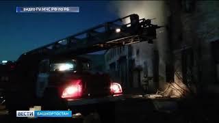 Пожар на бывшем заводе «Роснефтьмаш»