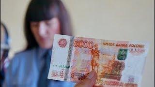 Фальшивые деньги заставили полицейских Югры выйти в рейды