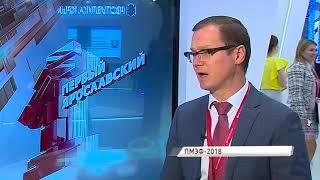 Несколько десятков соглашений на 30 миллиардов рублей: итоги работы делегации на ПМЭФ-2018