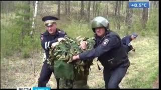 Выпуск «Вести-Иркутск» 25.05.2018 (18:40)